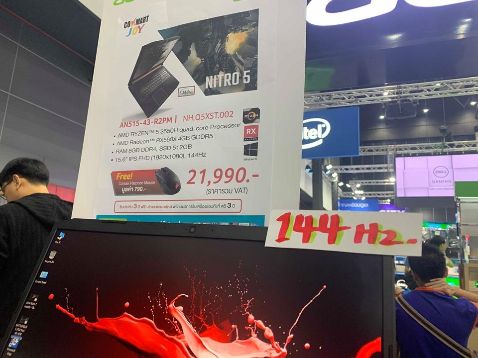 AMD 772019 2