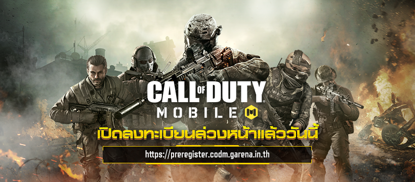 Call of Duty Mobile 2472019 1