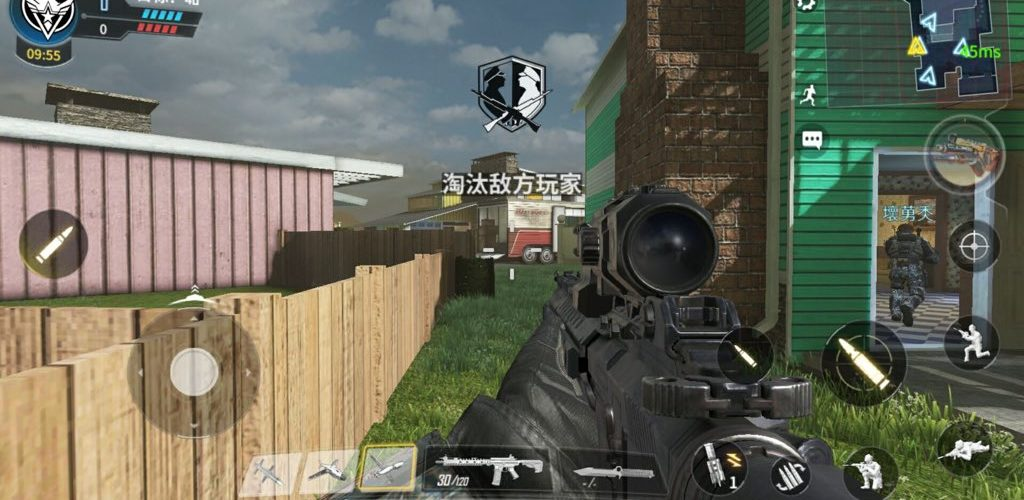 Call of Duty Mobile 3102018