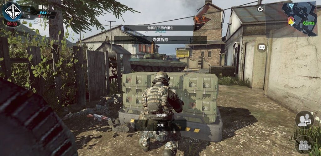 Call of Duty Mobile 3102018 3