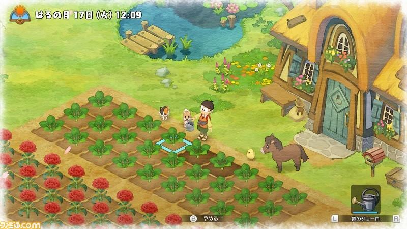 Doraemon Nobita no Bokujou Monogatari screenshot 1