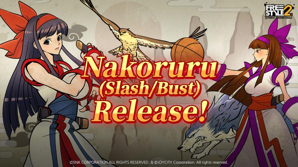 Freestyle2 Nakoruru 1280x720