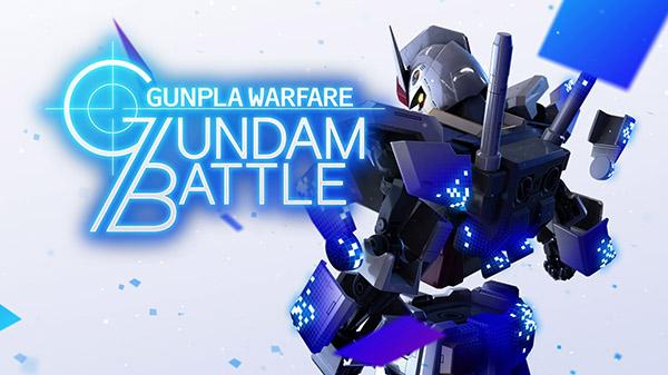 เกมต่อหุ่นกันพลา Gundam Battle: Gunpla Warfare โดนใจน่าจัด