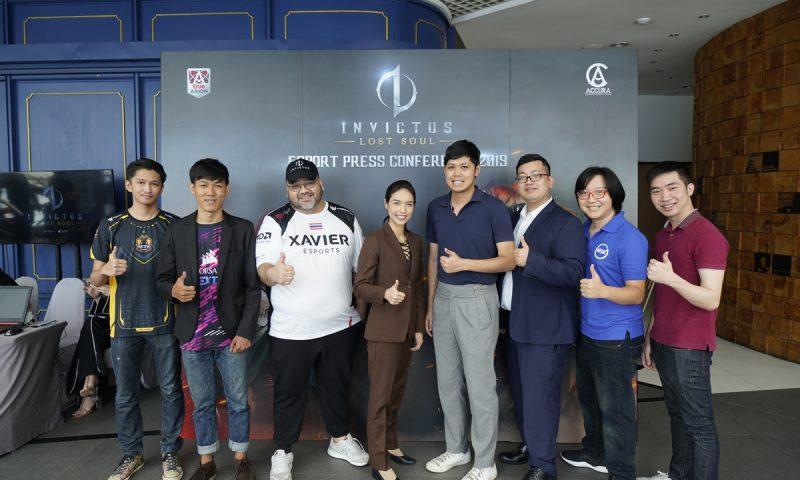 INVICTUS:Lost Soul เกมฝีมือคนไทยเปิดสนามจัดแข่งชิงเงินรางวัลรวม 2 ล้าน