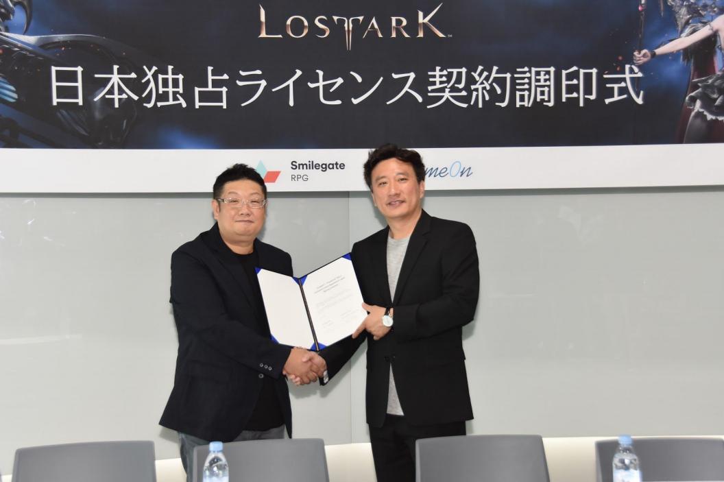 Lost Ark Japan sigining ceremony