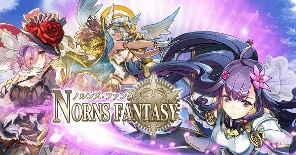 Norns Fantasy เกมมือถือ RPG สุดแฟนตาซีเปิดตัวแล้วในญี่ปุ่น