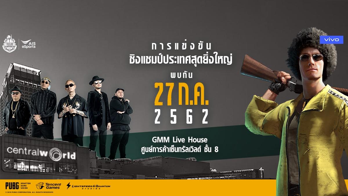 PUBG 2372019 1