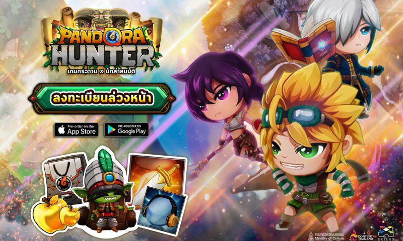 Pandora Hunter เกมมือถือผจญภัยตามล่าขุมสมบัติเปิดให้ลงทะเบียนแล้ว
