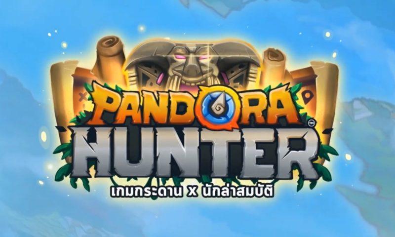 Pandora Hunter เกมมือถือฝีมือคนไทย การผจญภัยล่าสมบัติสุดขอบโลก