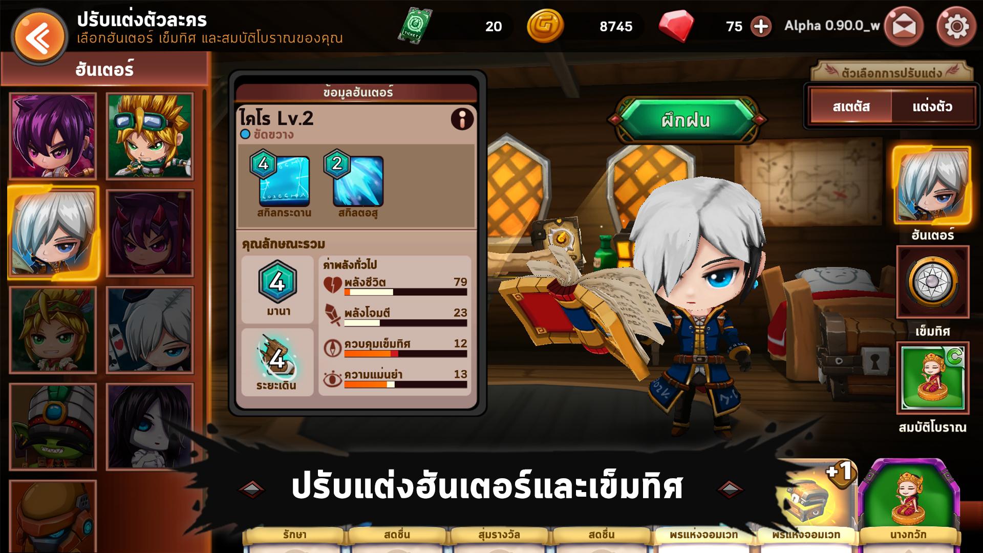 Pandora Hunter 3072019 7