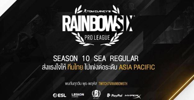 ส่งเสียงเชีย 3 ทีมไทยในศึก R6 Pro League Season 10 SEA Regular Season