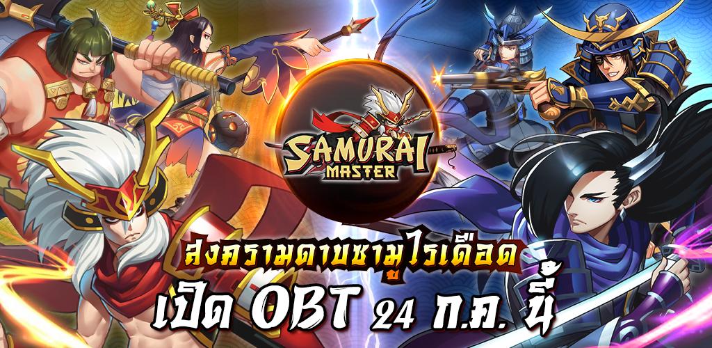 Samurai Master 2472019 1