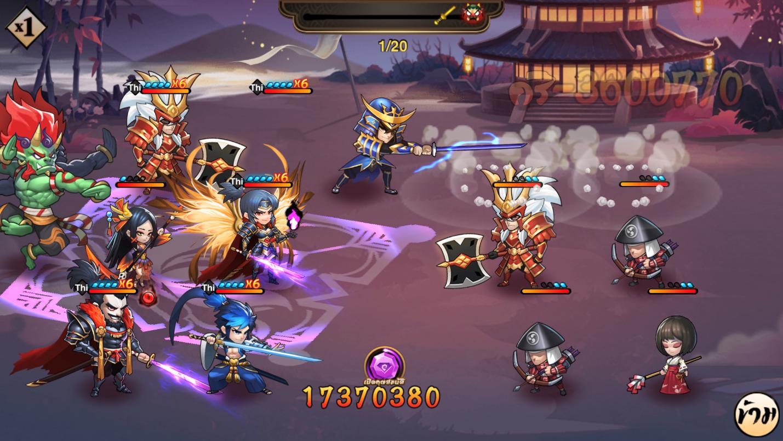 Samurai Master 2472019 2