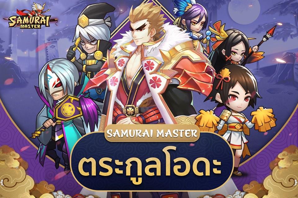 Samurai Master 2672019 3