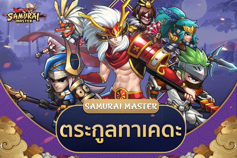 Samurai Master 2672019 4