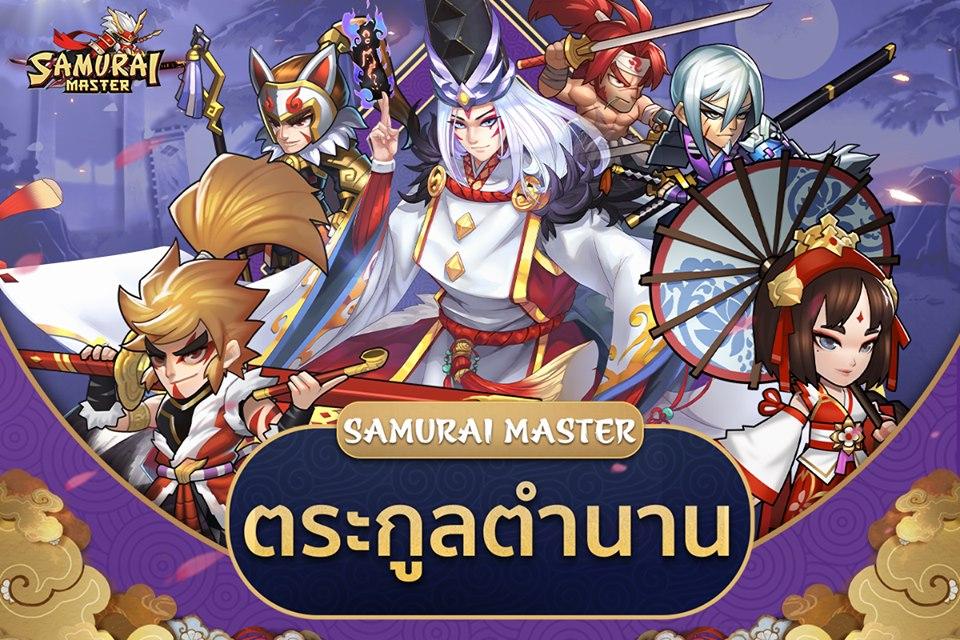 Samurai Master 2672019 6