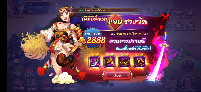 Samurai Master 2672019 7