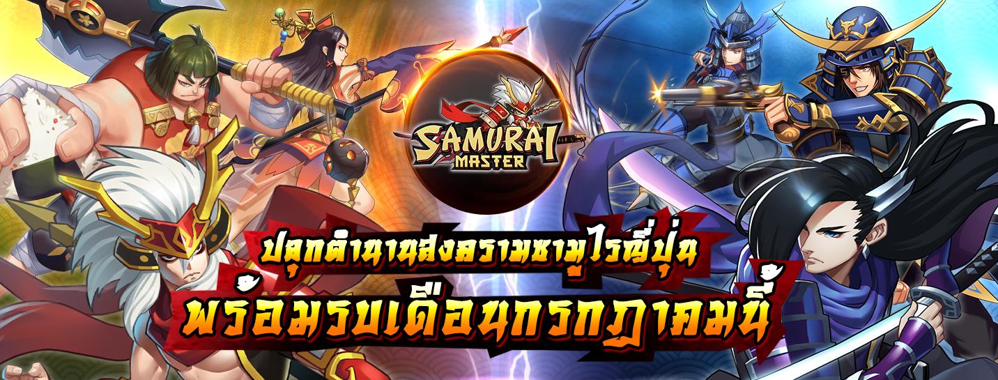 Samurai Master 972019 1