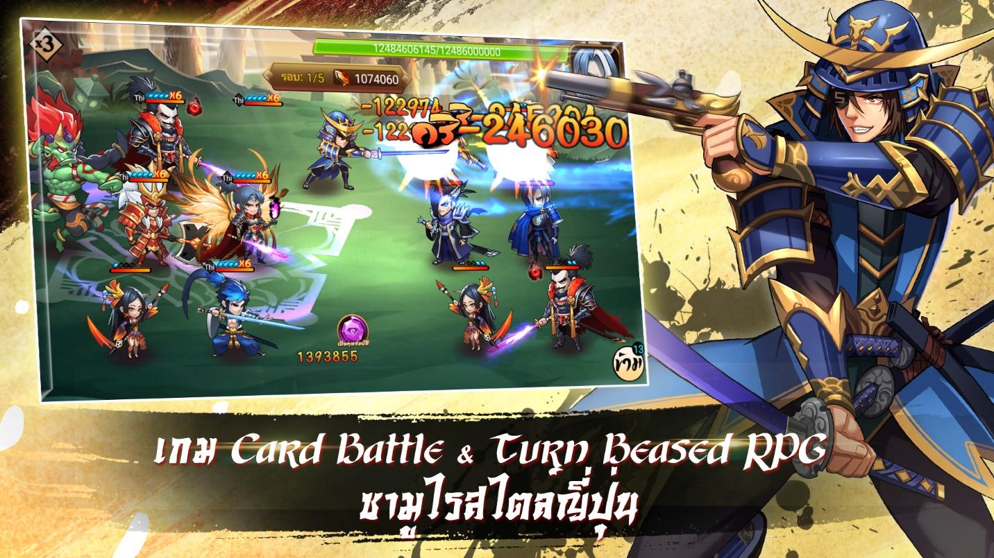 Samurai Master 972019 4