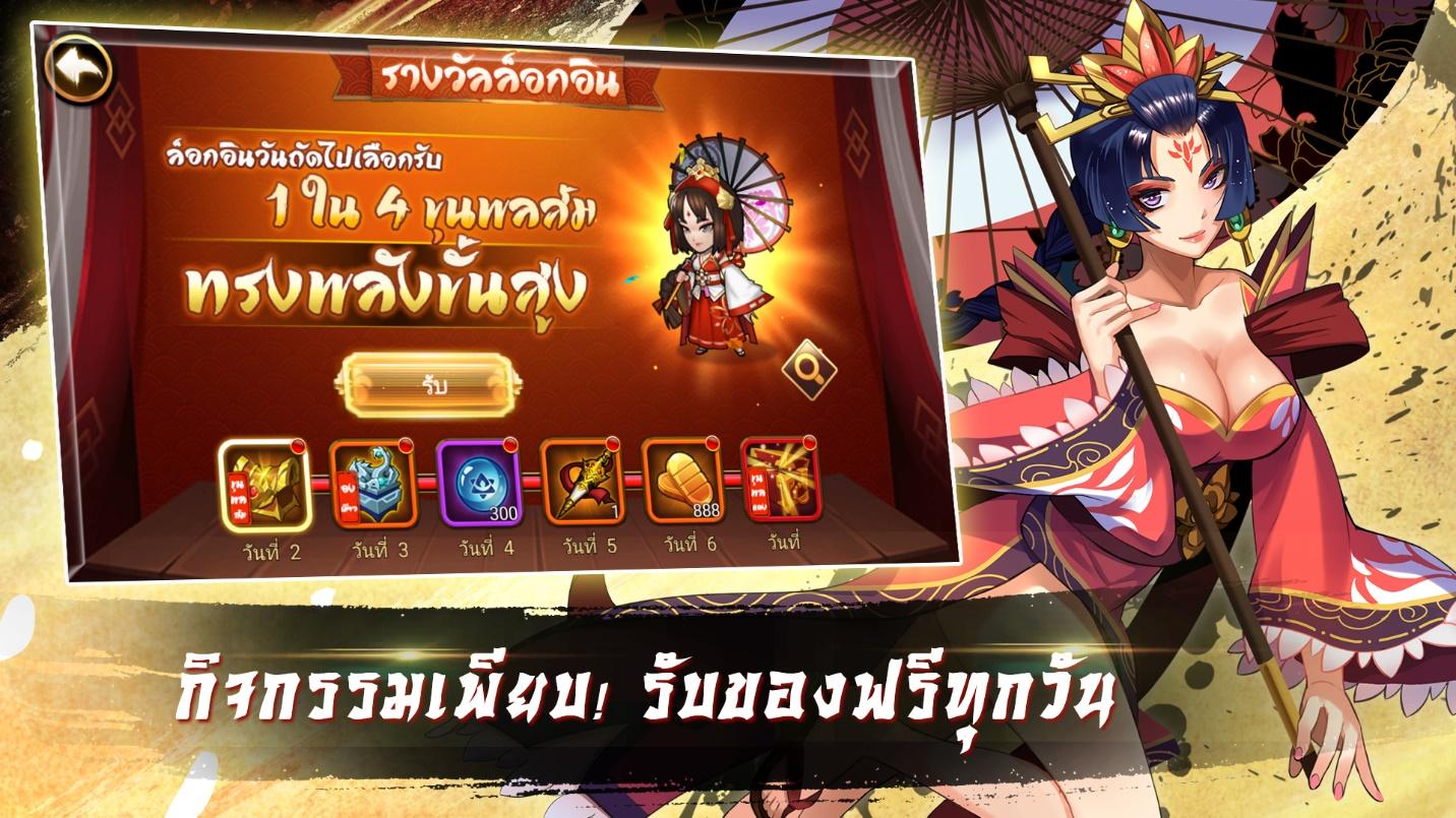Samurai Master 972019 5