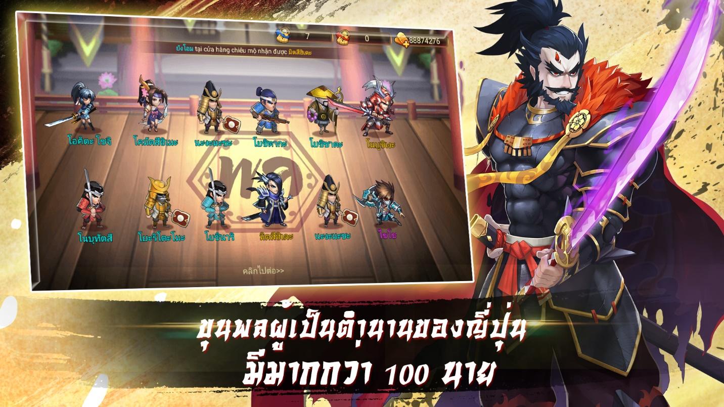 Samurai Master 972019 6