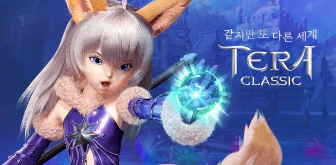 Screenshot 2019 07 09 b TERA Classic b – Mobile MMORPG begins pre registration in South Korea