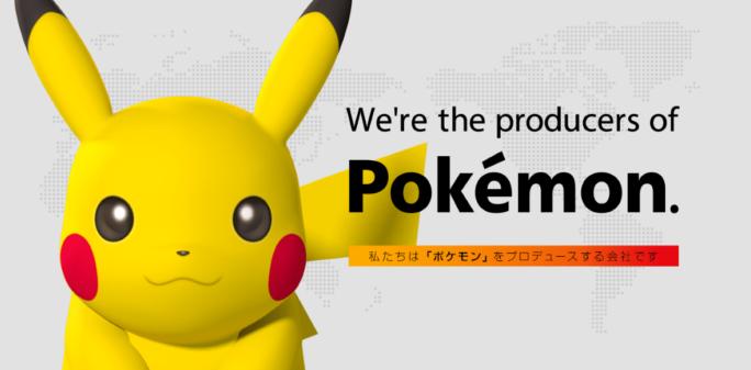 ยังไม่หนำ Tencent ผนึก The Pokémon Company สร้างเกมใหม่โปเกม่อน