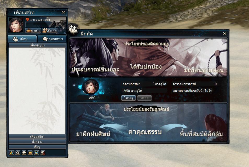 Swordsman 2372019 2