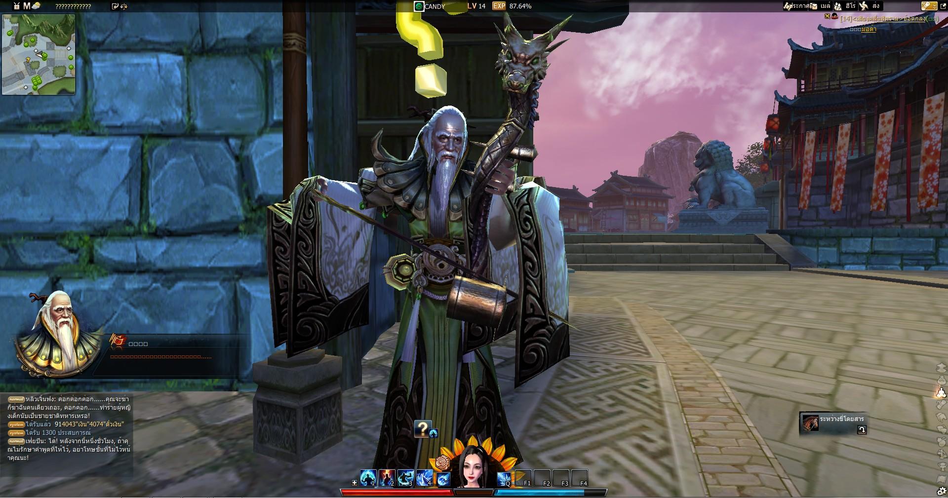 Swordsman 2372019 5