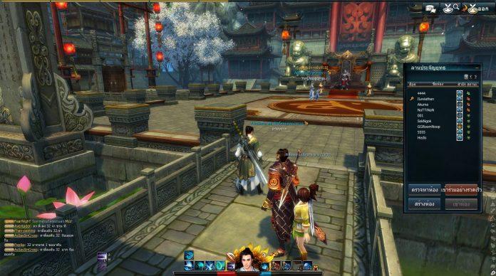 Swordsman 2372019 9