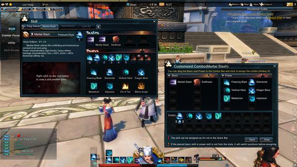 Swordsman Online 1572019 1 1