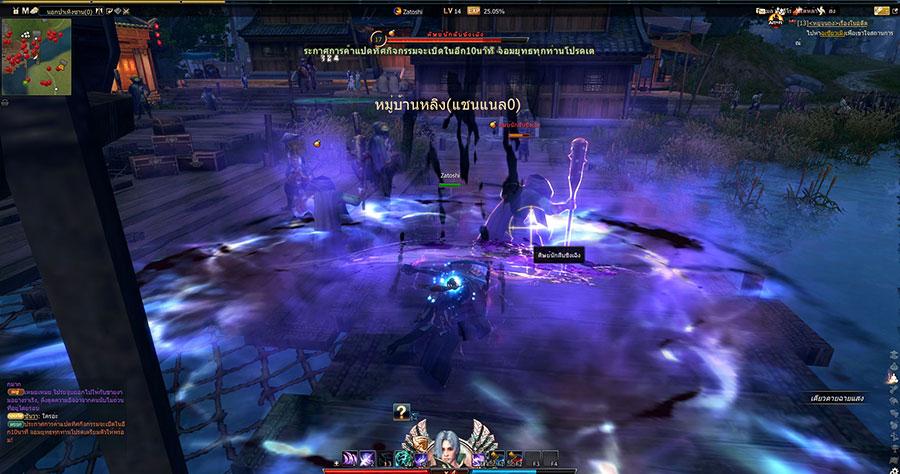 Swordsman Online 1572019 5