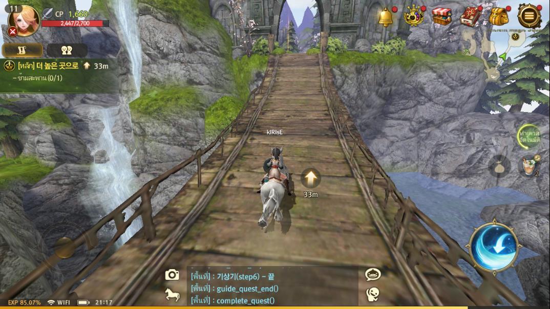 World of Dragon Nest 2072019 11