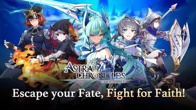กรี๊ดสนั่น Astral Chronicles ขนความเมะแบบ JRPG มาถล่ม