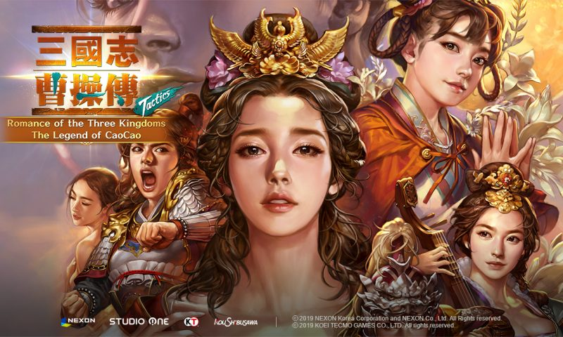 Romance of the Three Kingdoms ระเบิดสงครามเดือดบน Steam แล้ววันนี้