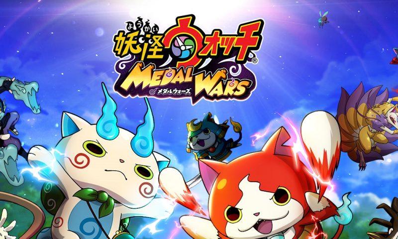 Yo-kai Watch: Medal Wars เกมแมวผีจาก Netmarble เปิดให้บริการแล้ว