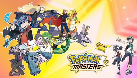 งานยั่วมาเต็ม Pokémon Masters โชว์ระบบต่อสู้ 3V3 สุดเร้าใจ