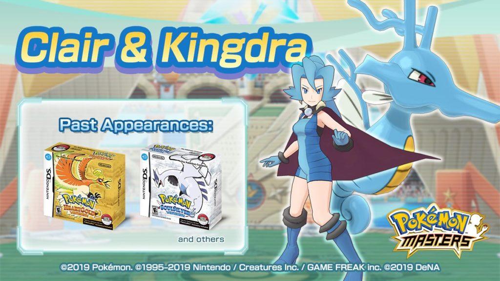 pokemon masters clair kingdra