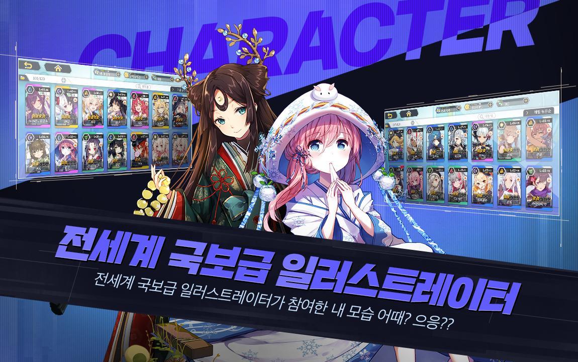Ark Order 1482019 3