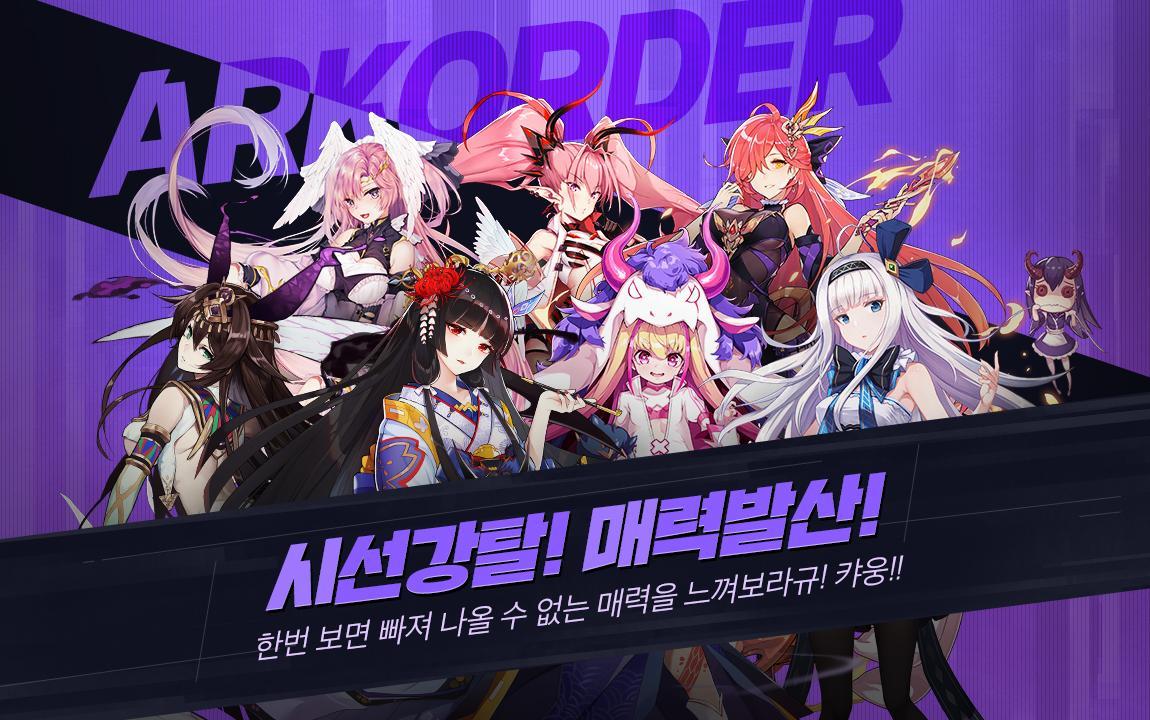 Ark Order 1482019 4