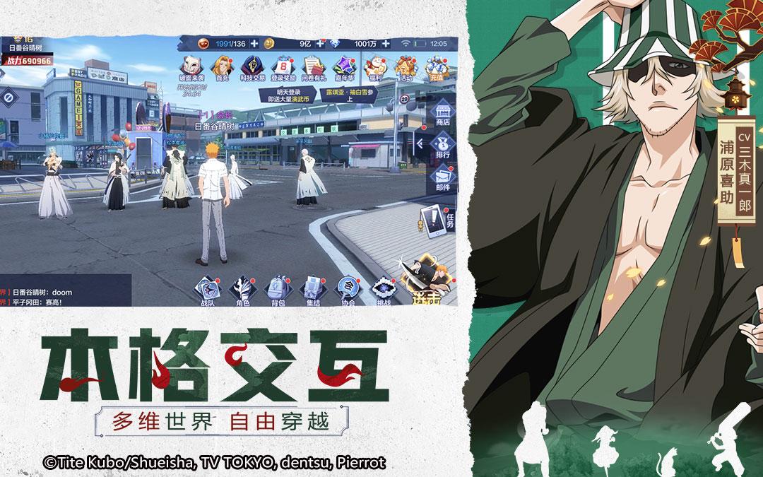 BLEACH Kyo·kai Reiatsu Taikets 2982019 2