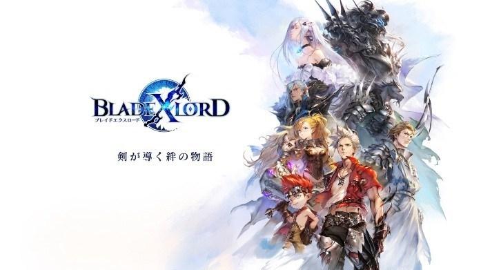 ใครดวงดีก็ได้ลอง Blade X Lord เกมมือถือ RPG สุดอลังเปิดทดสอบ CBT