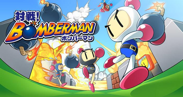 วินเทจเกิน Bomberman ประกาศยุติให้บริการหลังจากเปิด 3 ปี