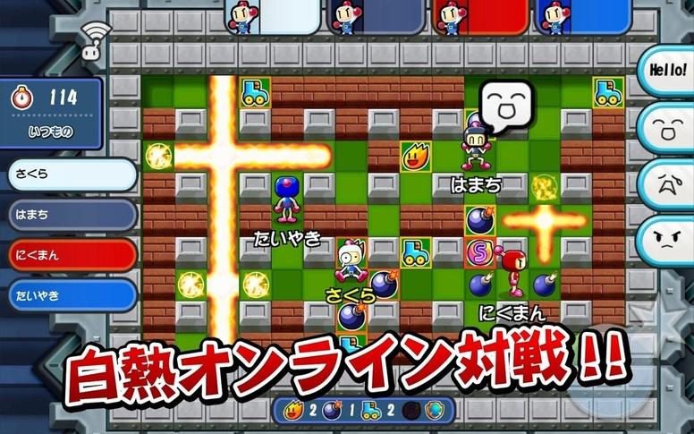 Bomberman 1482019 3