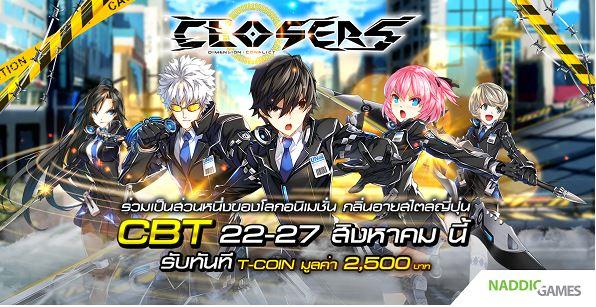 Closers 2782019 1