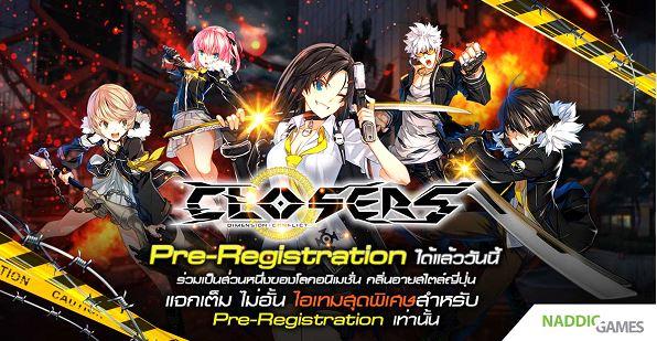 Closers 3082019 2