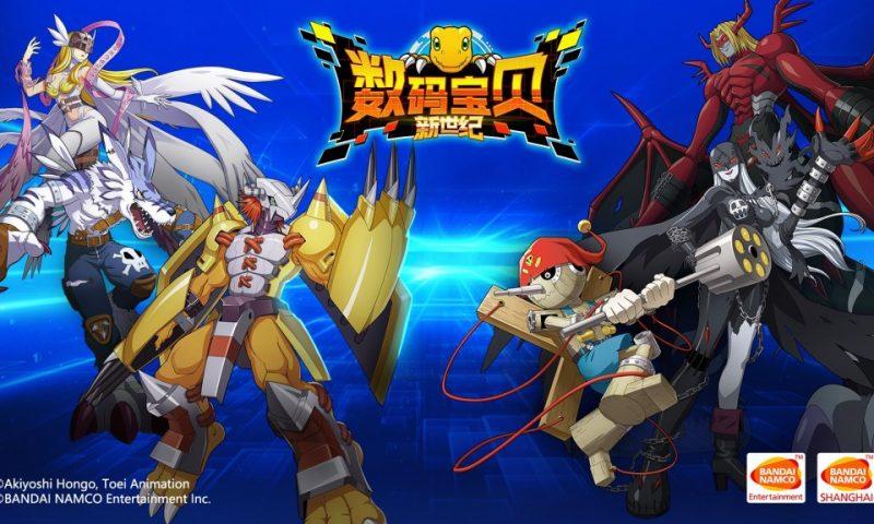 เปิดตัว Digimon New Age เกมมือถือใหม่จากซีรีส์ขวัญใจมหาชน