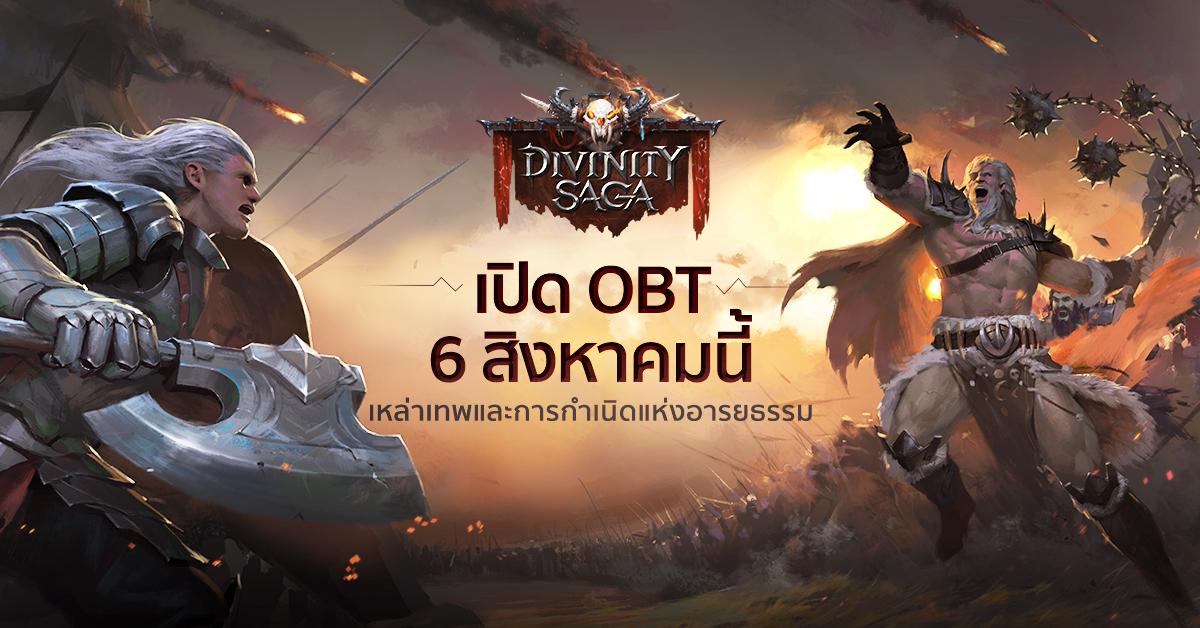 Divinity Saga 782019 5