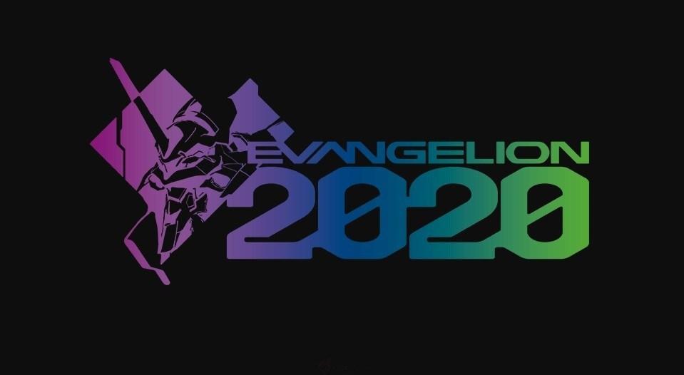 Evangelion 29852019 2