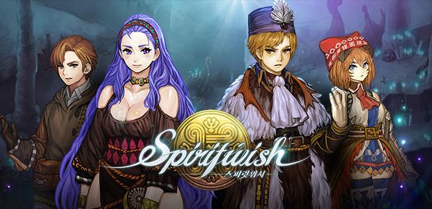 รีวิว SpiritWish เกมมือถืองานเทพจาก Nexon คล้าย TOS เวอร์ชั่น ENG